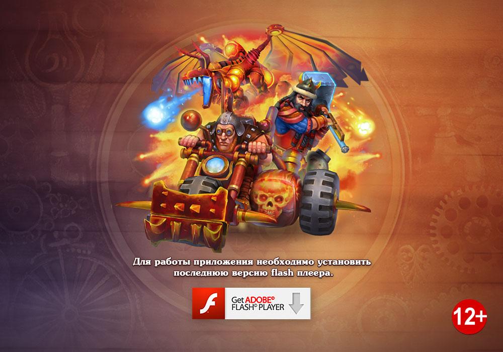 Установить новые игры онлайн бесплатно гонки онлайн на телефон скачать онлайн бесплатно